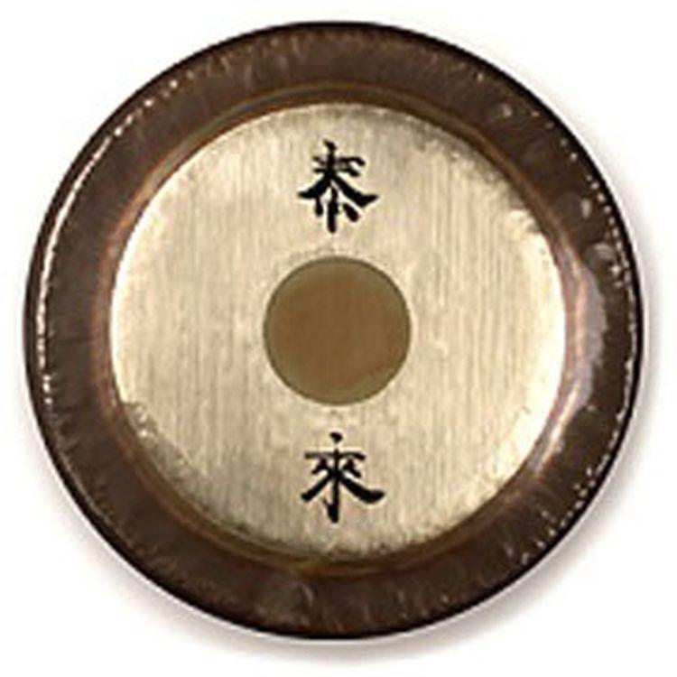 symphonic-gong-paiste-modell-symphonic-gong-mit-ta_0001.jpg